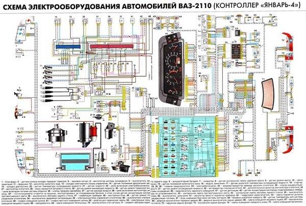 Elektricheskaya-shema-VAZ-2110.jpg