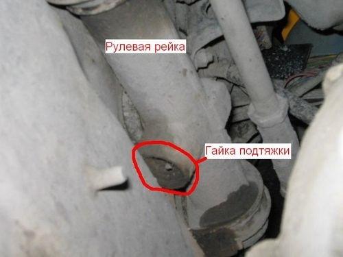 regulirovka-rulevoy-reyki-na-vaz-2109-8.jpg