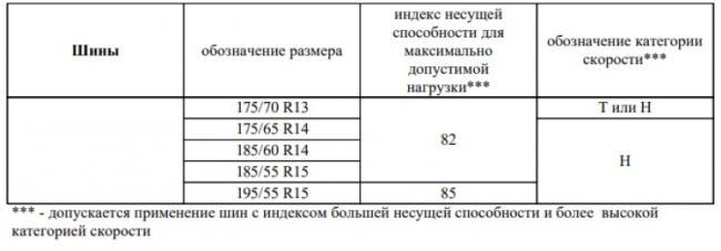 1614415068_3.jpg