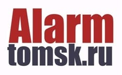 logo-alarm.jpg