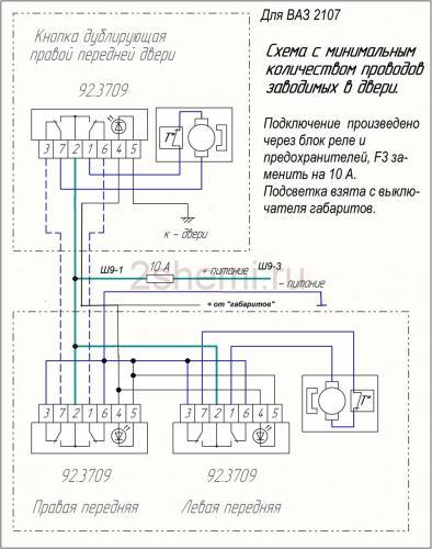 vaz-steklopodemnik-18.jpg