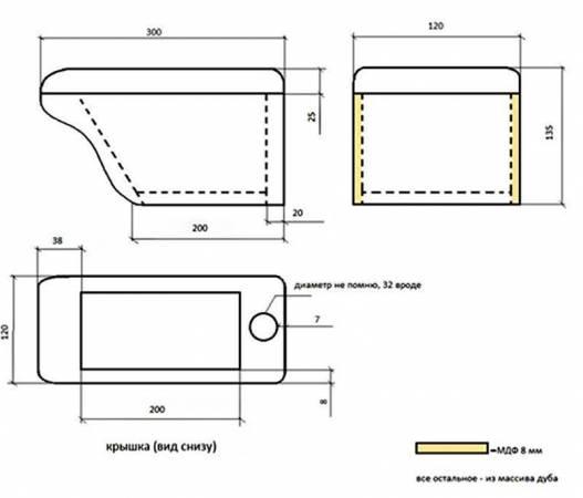 podlokotnik-vaz-2114-1.jpg