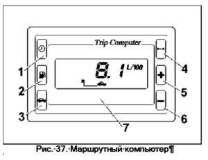 marshrutnyiy-kompyuter-ris37-300x230.jpg