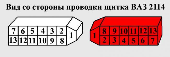 2114_prib_pan_pin.jpg