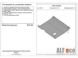 ALF28080st-301x226w.jpg