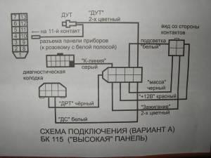 imgp4083-300x225.jpg