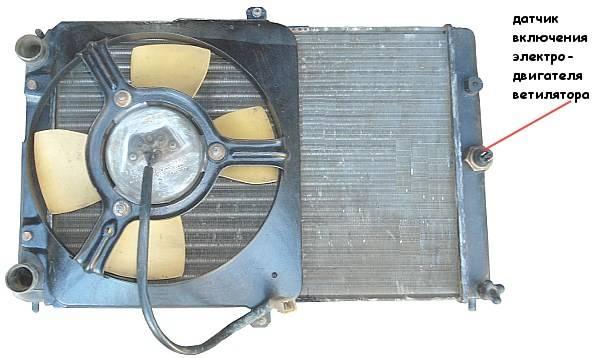 elektro-ventilyator.jpg