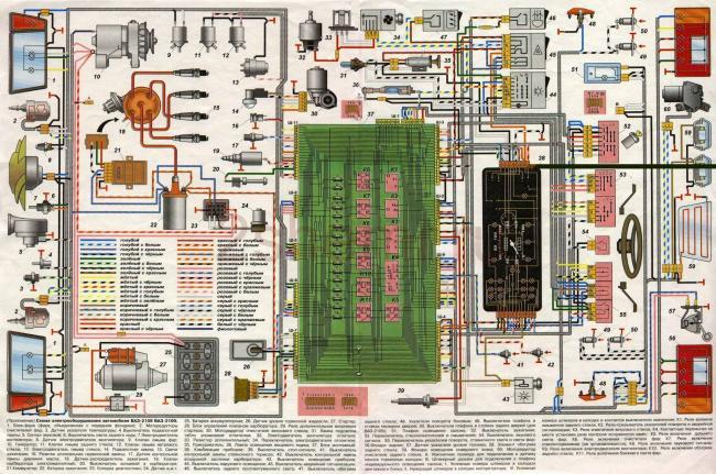 s-3867.jpg