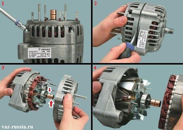 Boltyi-krepleniya-generatora-stator-i-kontaktnyie-koltsa.jpeg